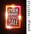 月曜日 販売 セールのイラスト 44837316