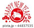 2019 日の丸 亥 テンプレート  44837535