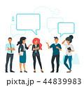 概念 ネットワーク 通信のイラスト 44839983