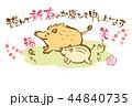 年賀状 亥 猪のイラスト 44840735