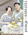 夫婦 韓国人 韓国の人の写真 44841031