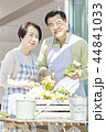 夫婦 韓国人 韓国の人の写真 44841033
