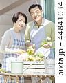夫婦 韓国人 韓国の人の写真 44841034