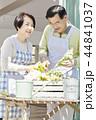 夫婦 韓国人 韓国の人の写真 44841037