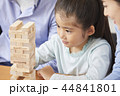 家族 ファミリー ゲームの写真 44841801