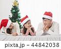 家族 ファミリー 笑顔 44842038