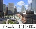 東京駅 丸の内駅舎 赤レンガ 44844881