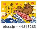 猪 年賀状 亥のイラスト 44845283