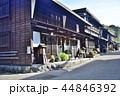 長野県、木曽福島宿の古い街並み 44846392