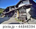 長野県、木曽福島宿の古い街並み 44846394