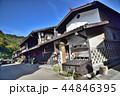 長野県、木曽福島宿の古い街並み 44846395