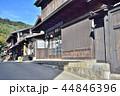 長野県、木曽福島宿の古い街並み 44846396