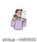 ヨーグルトを食べる奥さん 44850032