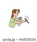 食べる 白バック 食事のイラスト 44850034
