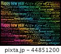 幸せ 楽しい 嬉しいのイラスト 44851200