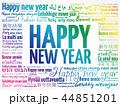 幸せ 楽しい 嬉しいのイラスト 44851201
