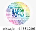幸せ 楽しい 嬉しいのイラスト 44851206