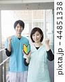 人物 医者 看護師の写真 44851338