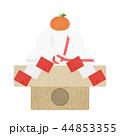 鏡餅 正月 和紙のイラスト 44853355