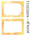 水彩 背景 テクスチャーのイラスト 44853511