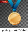 達成 成就 成績のイラスト 44856445