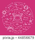 島 浮かぶ島 椰子の木のイラスト 44856679