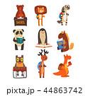生徒 動物 勉強のイラスト 44863742