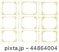 ヴィンテージ風な金の飾り罫セット 44864004