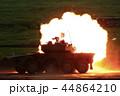 富士総合火力演習 44864210