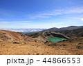 蔵王 お釜 火口湖の写真 44866553
