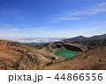 蔵王 お釜 火口湖の写真 44866556