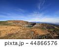 蔵王 お釜 火口湖の写真 44866576