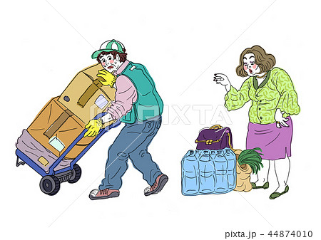 a major problem of modern society, cartoon of the power trip problems vector illustration. 012 44874010