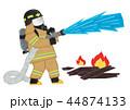 消防士 ジョブ 仕事のイラスト 44874133