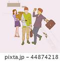 イラスト 鞄 携帯のイラスト 44874218