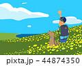 わんこ 犬 花畑のイラスト 44874350