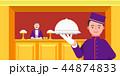 イラスト 挿絵 休日のイラスト 44874833