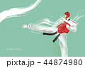 Popular Olympic Sports - taekwondo 44874980