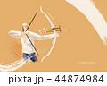 Popular Olympic Sports - archery 44874984