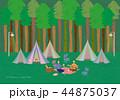 キャンプ カップル 二人のイラスト 44875037