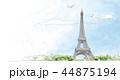 World Tour 15 44875194