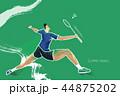 Popular Olympic Sports - badminton 44875202
