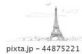 World Tour 18 44875221