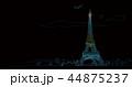 World Tour 17 44875237