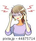 女性 頭痛 偏頭痛のイラスト 44875714