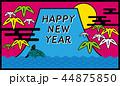 お正月POP_H 44875850