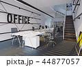 オフィス インテリア 近代的のイラスト 44877057