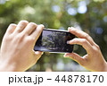スマホ スマートフォン 撮影の写真 44878170
