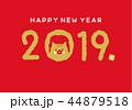 2019 亥 年賀状 44879518