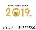 2019 亥 年賀状 44879586